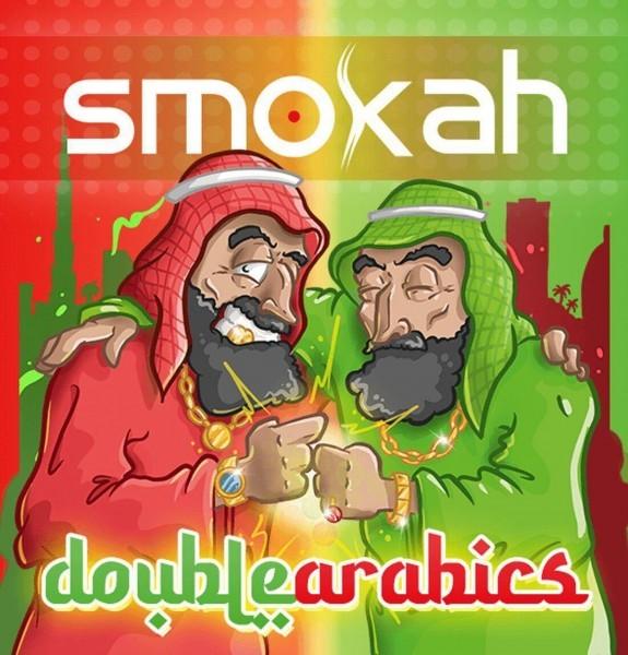 Smokah Tobacco 200g Double Arabics