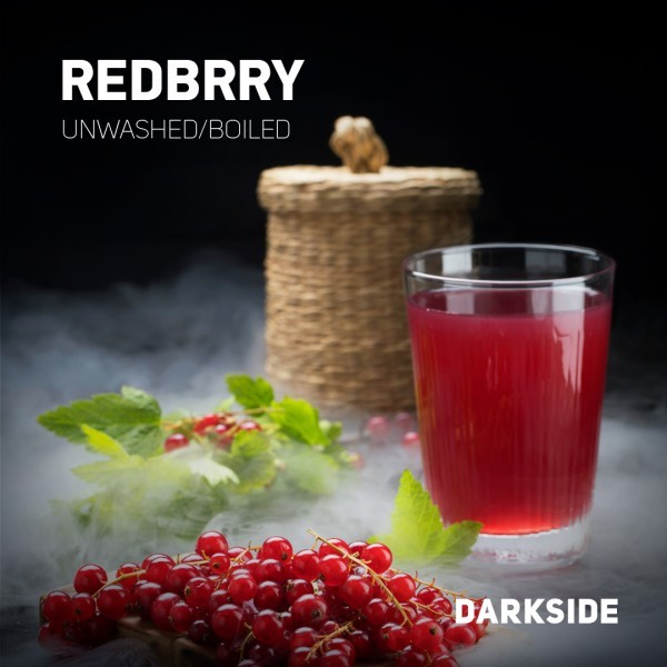Darkside Base - Redbrry - 200g