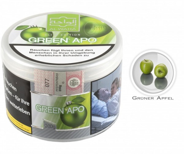 Al Waha Tabak Green App (Dose 200g) - R